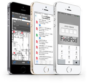 readme-01iPhone5s