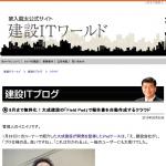 スクリーンショット 2013-02-22 19.08.12