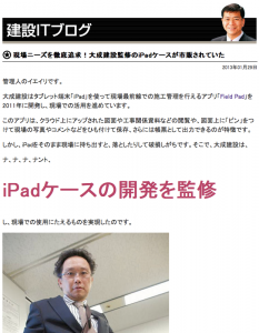 スクリーンショット 2013-02-08 15.23.21