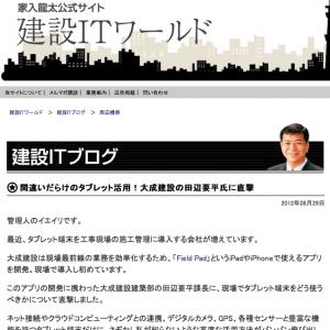 スクリーンショット 2013-02-26 17.58.33