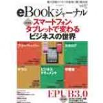 ebook_j