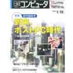 nikkei_com